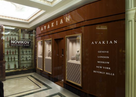 Jewelry Store - Moscow