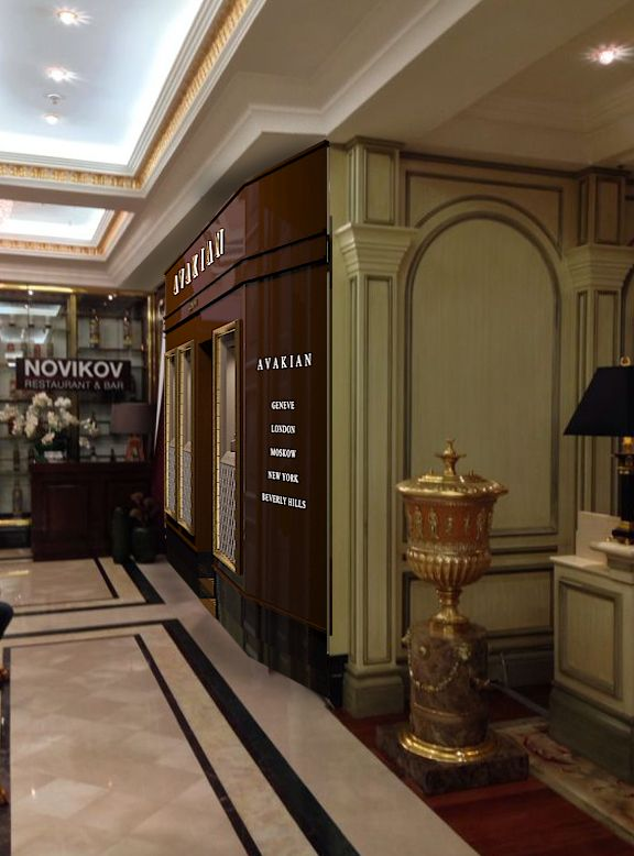 Jewelry Store - Moscow 463
